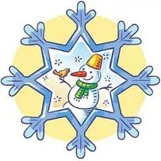 Protegido: Menú de invierno